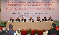 Secretario general de Partido Comunista de Vietnam se reúne con empresarios chinos