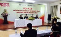 Vietnam emprenderá otorgamiento de visado electrónico para extranjeros
