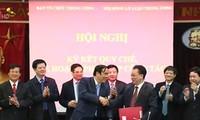 Organismos partidistas firman acuerdo de cooperación conjunta