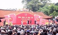 Día de la Poesía de Vietnam: espacio de intercambio cultural