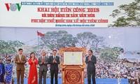 Reconocen antigua fiesta de Quang Ninh como patrimonio cultural nacional