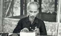 Movimiento de seguimiento del ejemplo del presidente Ho Chi Minh, con trabajos y resultados reales