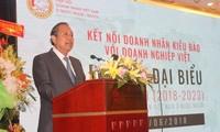 La Asociación de Empresarios Vietnamitas en ultramar celebra su tercer congreso