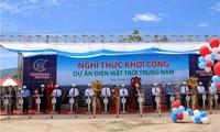 Se inicia la construcción de la mayor planta de energía solar en Vietnam