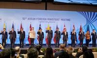 Premier singapurense destaca los valores de la Asean en su reunión ministerial