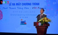 Lanzamiento oficial de la transmisión en coreano de la Voz de Vietnam