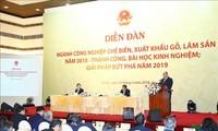 Vietnam proyecta ser primer centro de productos madereros y forestales del mundo