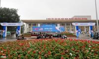 Inauguran el Centro Internacional de Prensa para segunda cumbre Estados Unidos-Corea del Norte