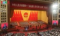 Inauguran nuevo período de sesiones de la Asamblea Nacional de China