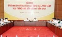 Ministerios vietnamitas comprometidos con el alistamiento de la redacción de leyes