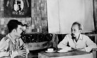 Inauguran en Vietnam una exposición sobre el expresidente laosiano Souphanouvong
