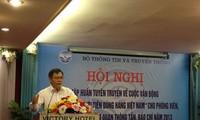 สื่อมวลชนต้องมีส่วนร่วมเพื่อให้ผู้บริโภคร้อยละ 90 ให้ความสนใจใช้สินค้าเวียดนาม