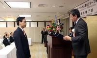 การฝึกอบรมบุคลากรรุ่นแรกของโครงการโรงไฟฟ้านิวเคลียร์นิงถ่วนหมายเลข 2 ณ ญี่ปุ่น