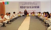 เปิดการประชุมครั้งที่ 9 ของคณะกรรมาธิการที่ดูแลปัญหาสังคมของรัฐสภา