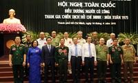 รองนายกรัฐมนตรีหวูดึ๊กดามเข้าร่วมการประชุมสดุดีผู้ที่บำเพ็ญประโยชน์ต่อชาติบ้านเมือง