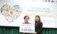 การประกวดสุนทรพจน์ภาษาไทย 2015 – โอกาสเพื่อยืนยันความสามารถของนักศึกษาเวียดนาม