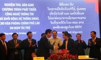 เวียดนามช่วยลาวพัฒนาเทคโนโลยีสารสนเทศ