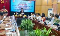 ประกาศรายงานระดับชาติเกี่ยวกับเยาวชนเวียดนาม