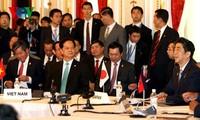 นายกรัฐมนตรีเหงียนเติ๊นหยุงเข้าร่วมการประชุมผู้นำแม่โขง – ญี่ปุ่นครั้งที่ 7