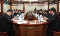 คณะกรรมการวิเทศสัมพันธ์ส่วนกลางเวียดนามและลาวประสานงานกัน
