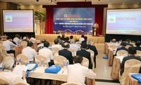 การประชุมวิทยาศาสตร์และเทคโนโลยีนิวเคลียร์ทั่วประเทศครั้งที่ 11