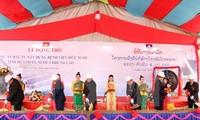 เวียดนามช่วยพัฒนาระบบสาธารณสุขในประเทศลาว
