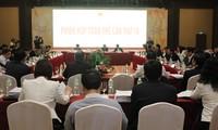การประชุมครบองค์นัดสุดท้ายของคณะกรรมาธิการเศรษฐกิจแห่งรัฐสภาสมัยที่ 13
