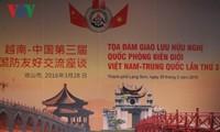 ขยายความสัมพันธ์มิตรภาพตามแนวชายแดนระหว่างเวียดนามกับจีน