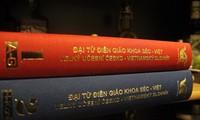 สาธารณรัฐเช็กมอบรางวัลให้แก่พจนานุกรมภาษาเช็ก – เวียดนาม