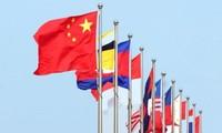 เวียดนามเข้าร่วมการพบปะสังสรรค์เยาวชนอาเซียน – จีน
