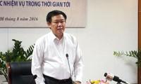 เวียดนามกำลังผสมผสานเข้ากับกระแสเศรษฐกิจโลกอย่างกว้างลึก