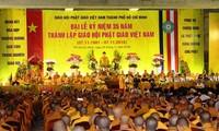 มหาพิธีฉลอง 35 ปีวันก่อตั้งพุทธสมาคมเวียดนาม