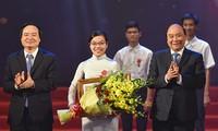 ผลสำเร็จของนักเรียนคือความภาคภูมิใจของประเทศ