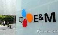 บริษัท CJ E&M ของสาธารณรัฐเกาหลีเปิดช่องประชาสัมพันธ์วัฒนธรรมในเวียดนาม