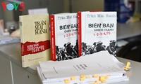 เปิดตัวบันทึกอิงประวัติศาสตร์ A war Account 1-2-3-4.75 ฉบับเป็นภาษาอังกฤษ