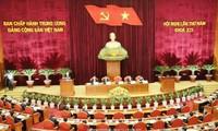 การประชุมคณะกรรมการกลางพรรคครั้งที่ 5 สมัยที่ 12 ได้ย่างเข้าสู่วันที่ 5