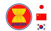 เวียดนามเป็นประธานร่วมฟอรั่มเอเชียตะวันออกครั้งที่ 15