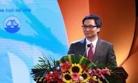มอบรางวัลการท่องเที่ยวเวียดนาม 2017