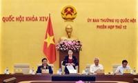 เปิดการประชุมครั้งที่ 12 คณะกรรมาธิการสามัญแห่งรัฐสภา