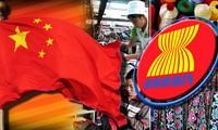 """เปิดฟอรั่ม """"อาเซียน – จีน: เปลี่ยนแปลงใหม่และการปฏิบัติเกี่ยวกับการแก้ปัญหาความยากจน"""""""