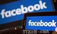 เฟซบุ๊กจะลบเนื้อหาที่ยั่วยุให้เกิดความรุนแรง