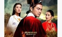 สัปดาห์ภาพยนตร์เอเปกเวียดนาม 2017