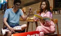 แปลและพากย์เสียงภาพยนต์ไทยเพื่อพัฒนาทักษะด้านภาษา