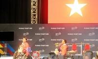 นักกีฬายกน้ำหนัก เลวันกงคว้าแชมป์การแข่งขันยกน้ำหนักคนพิการชิงแชมป์โลกปี2017