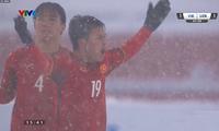 เวียดนามคว้ารองแชมป์ในการแข่งขันชิงแชมป์ฟุตบอลเอเชียรุ่นอายุไม่เกิน 23 ปี