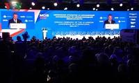 การประชุมความมั่นคงระหว่างประเทศมอสโคว์ครั้งที่ 7 – ความร่วมมือต่อต้านการก่อการร้ายระหว่างประเทศ