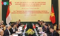 ขยายความสัมพันธ์หุ้นส่วนยุทธศาสตร์เวียดนาม – อินโดนีเซียให้นับวันลึกซึ้งและสมบูรณ์มากขึ้น