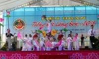 กิจกรรมรำลึกครอบรอบ 128 ปีวันคล้ายวันเกิดของประธานโฮจิมินห์