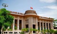 เวียดนามบริหารนโยบายการเงินสนับสนุนการพัฒนาของเศรษฐกิจ