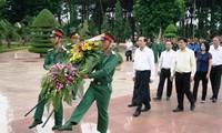 กิจกรรมต่างๆเพื่อรำลึกครบรอบ 71 ปีวันทหารทุพพลภาพ 27 กรกฎาคม